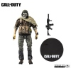 Фигурки Call of Duty - Фигурка Призрак (Call Of Duty Figure Ghost)